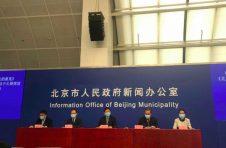 重磅!北京发布全国文化中心建设未来15年规划