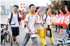 今年北京市中考考生7.5万人 招生计划适度增加