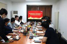 国家住建部、北京市建委领导调研指导长城物业北京项目