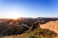 """""""两区""""建设引领经济开放创新 北京将打造数字贸易示范区"""
