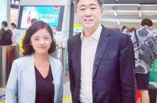 他山石嘉宾著名经济学家李稻葵参加世界区块链大会